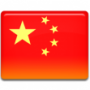 111_111_China_Flag_icon.png